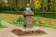 Остафьево - Русский Парнас. Памятник П.А. Вяземскому.