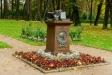 Остафьево - Русский Парнас. Памятник Н.М. Карамзину.