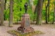 Остафьево - Русский Парнас. Памятник А.С. Пушкину.