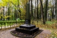 Остафьево - Русский Парнас. Памятник В.А. Жуковскому.