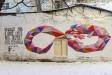 Граффити Москвы. Большой Трёхсвятительский пер., 3стр.1
