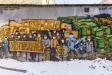 Граффити Москвы. Хохловский пер., 7стр.5