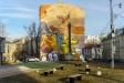Граффити Москвы. Трубная ул., 15