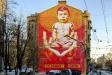 Граффити Москвы. Нижняя Красносельская ул., 23