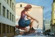 Граффити Москвы. Рождественка, 23