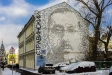 Граффити Москвы. Большая Полянка ул, 33/41