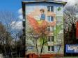 Граффити Москвы. Севастопольский проспект, д.47