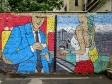 Граффити Москвы. Большой Казенный переулок
