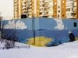 Граффити Москвы. Болотниковская улица