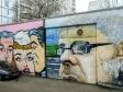 Граффити Москвы. Сивашская, д.4 корп.3 стр.1