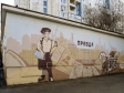 Граффити Москвы. Тихвинский переулок