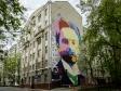 Граффити Москвы. Гиляровского, д.19