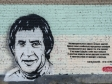 Граффити Москвы. Нижний Таганский тупик