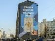 Граффити Москвы. Садовая-Спасская, д.18 стр.1