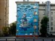 Граффити Москвы. Улица Беговая, д.24