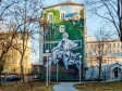Граффити Москвы. Улица Остоженка, д.37/7, стр.1
