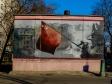 Граффити Москвы. Огородный проезд, 17 ст1