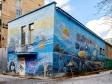 Граффити Москвы. Марьиной Рощи 3-й проезд, 40 ст3