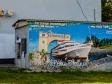 Граффити Москвы. Марьиной Рощи 4-я, 1 ст1