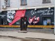 Граффити Москвы. Мясницкая 30 стр 3
