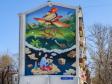 Граффити Москвы. Улица Люблинская 111 стр 3