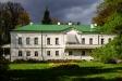 . Дом Льва Толстого.