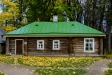 """Усадьба """"Ясная Поляна"""". Кухня рядом с домом Льва Толстого."""