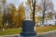 . Памятник Ленину рядом со школой в Ясной поляне.