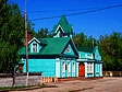 Старый Ульяновск