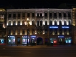 Ночной Невский проспект. Невский, 61