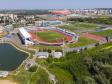 """Саранск - столица Республики Мордовия с высоты.. Стадион """"Старт"""""""