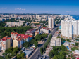 Взгляд с высоты на Саратов и Волгу . Октябрьский район Саратова
