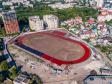 Взгляд с высоты на Саратов и Волгу . Стадион Спартак на стадии реконструкции.