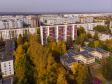 Нижнекамск золотой осенью. проспект Химиков