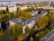Нижнекамск золотой осенью. улицы Вокзальная и Юности