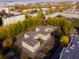 Нижнекамск золотой осенью. улица Юности