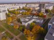 Нижнекамск золотой осенью. улица Сююмбике