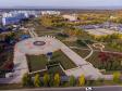 Нижнекамск золотой осенью. парк Нефтяников