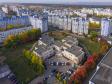 Нижнекамск золотой осенью. Управление Пенсионного фонда России в Нижнекамском районе и г. Нижнекамске