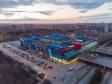 """Тольятти с высоты (2021). Торговый центр """"Русь на Волге"""""""