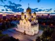 Тольятти с высоты (2021)