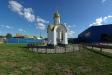 莫斯科郊区教堂. Часовня Николая Чудотворца расположена в городе Ногинске, на улице 1-я Ильича, рядом с автомобильной дорогой. Возведена в 2008 году.