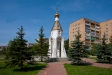 莫斯科郊区教堂. Часовня Георгия Победоносца находится в городе Ступино. Была основана в 2005 году в память победы в Великой Отечественной войне.