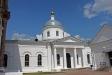 莫斯科郊区教堂. Собор Михаила Архангела является образцом архитектуры 18 столетия, т.к. он почти не изменился с того времени.  Храм был построен и освящен в 1705 году. В cоветское время он был закрыт, и здание долгое время использовалось под архив. Но в конце 1980-х гг храм был возвращен верующим. В  1990 было совершено первое Богослужение.