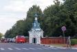 莫斯科郊区教堂. Часовня Николая Чудотворца была построена  в псевдорусском стиле  в 1892 году. Ее возвели в честь спасения цесаревича Николая от покушения в Японии.