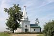 莫斯科郊区教堂. Церковь Святого Николая была возведена в 1691 году на берегу Москвы-реки. Это самое старое здание города Лыткарино. В 2006 году началось восстановление церкви.