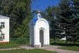 莫斯科郊区教堂. Часовня Георгия Победоносца была построена в 2005 году, в память погибших в Великой Отечественной войне. Расположена в городе Куровское на улице Советской.