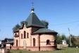 Temples of Moscow Region. Строительство Единоверческой церкви Иоанна Лествичника было завершено в 2000 году. Она расположена в городе Куровское, по адресу:  улица Советская, дом 89. Рядом находится церковь Преображения Господня.