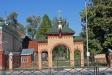 莫斯科郊区教堂. Строительство Единоверческой церкви Иоанна Лествичника было завершено в 2000 году. Она расположена в городе Куровское, по адресу:  улица Советская, дом 89. Рядом находится церковь Преображения Господня.
