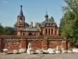 莫斯科郊区教堂. Старообрядческая церковь Покрова Пресвятой Богородицы была построена в 1910 году. Яркий представитель псевдорусского стиля. В 1988 году церковь была передана Серпуховскому историко-художественному музею.